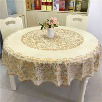 防水防油防烫免洗加厚PVC台布塑料大圆形餐桌布欧式覆膜圆桌桌布