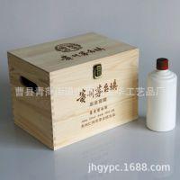 定做实木复古六瓶装白酒木盒6斤装原浆白酒礼盒木制白酒外包装盒