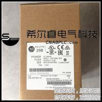 25B-D6P0N114罗克韦尔AB变频器现货