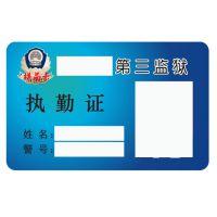 国密CPU卡丨LH1216-137国密CPU卡丨国密卡
