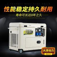 改装车载7000瓦柴油发电机