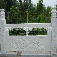 供应各种天青石栏杆 精品雕刻寺庙栏杆护栏 可定做批发