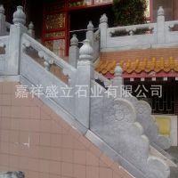 专业厂家定做天然青石栏杆 寺院别墅石材护栏