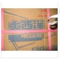 大西洋CHS302不锈钢焊条CHS407电焊条价格