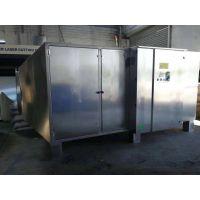 海蓝LSUV-2C UV光解油烟净化器 净化家具厂废气