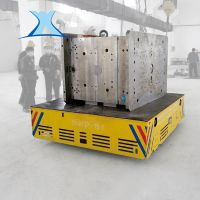 10t蓄电池电动遥控无轨平板车运输钢梁无轨搬运车非标定制