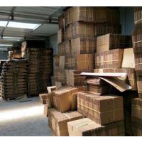 供甘肃刘家峡包装纸箱和兰州包装