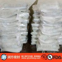 聚乙烯内外层包装,可以根据客户要求设计图案印刷,定制产品大小