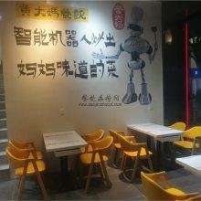 神农架时尚快餐店家具,快餐厅桌子椅子组合实拍图