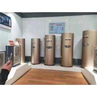 生能空气能-生能空气能热水器-腾程机械(优质商家)
