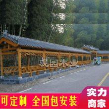 碳化木长廊 木质花架定做 木制景观长廊多少钱一米 庭院木廊架施工
