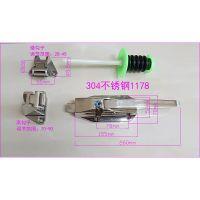 集装箱专用门锁1178 304冷库门锁 304不锈钢拉手带逃生装置