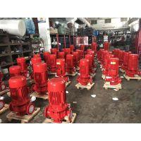 消防给水泵怎么选型 XBD11.0/5G-HL 22KW 重庆彭水县众度泵业