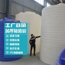 连云港蓄水罐 30吨塑料水箱价格 储罐批发
