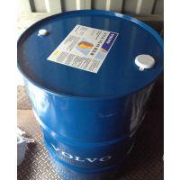 供应沃尔沃液压油46号沃尔沃工程液压油