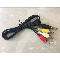 高清电视电脑视频输出线 AV3.5线 一分三AV线 机顶盒连接线