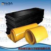 山东或周边城市供应塑料板,PP板,PE板,塑料板材,厂家直供,尺寸,颜色,可定制,可雕刻