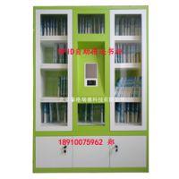 物联网新零售RFID自助借还结算共享智能书柜