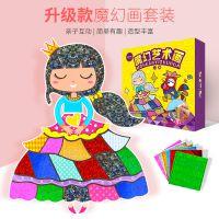 芙蓉天使儿童手工DIY神奇魔幻艺术贴纸画幼儿园创意手工材料礼物