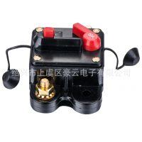 可恢复自恢复断路器汽车音响保险丝座开关式电源SKCB-01