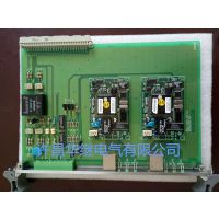 许继 WZCK-12A 现货供应 质优价廉 微机直流测控装置