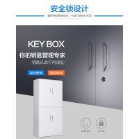 开门式钥匙柜生产@高山开门式钥匙柜生产@开门式钥匙柜生产厂