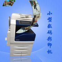 厂家直销不干胶彩印机 高质量A4纸彩印机