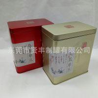 凤凰单丛茶叶罐 马口铁茶叶罐 茶叶包装罐  金属盒 厂家定制生产