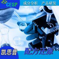 手柄套 配方分析 产品优化 增塑剂 防滑耐磨 器材手柄套 模仿生产