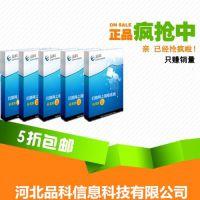 云南评卷软件电子阅卷系统 可自由设计答题卡制作方便