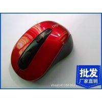 无线鼠标 批发3000无线2.4G光电鼠标 广告礼品 OEM鼠标 现货供应