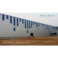 冷库板行情价格 鹤壁冷库板供应商 聚氨酯冷库板型号规格