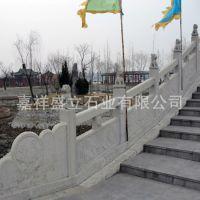 盛立石业 公园景区石护栏杆 楼梯汉白玉栏杆栏板