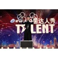 2019中国广州国际商业智能设备产业博览交易会