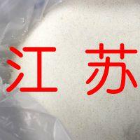 2-氯苯甲酸 工业级 量大从优 行业龙头 基地直供 江苏