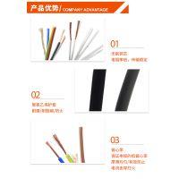 750V电缆YC橡套软电缆厂家 津润厂家报价