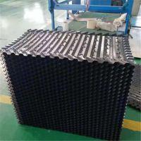 菱电塔专用填料620*1080 方形冷却塔专用填料 带收水器散热片 品牌华庆