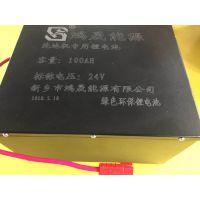 鸿晟能源、工业洗地机锂电池定制 (厂家直供 加工定做)清洁设备扫地机