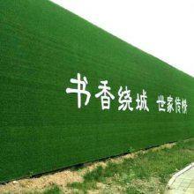 新郑塑料草坪生产厂家价格工程工地围挡假草坪仿真草