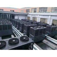 空气能热水器生产厂家 中央热水工程安装维修