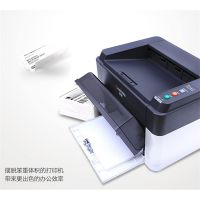 东莞京瓷FS1040黑白激光打印机出租-卓众租赁