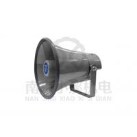 厂家授权销售日本ARROW 扬声器NK-110 10W 80HM