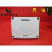 正品SIEMENS西门子QFM1660空气风管空调温湿度传感器温湿度变送器