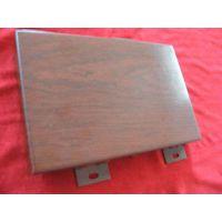 广州木纹铝单板生产 亭宇建材木纹铝单板天花吊顶