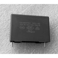 厦门法拉安规 X2抑制电磁干扰薄膜电容 225K305V