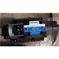 供应HYTEK海特克 SKFG-06 电磁控制节流阀 液压阀