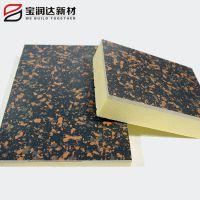 陕西渭南市宝润达外墙保温装饰一体板市场EPS仿石材一体板厂家特惠
