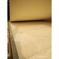 沙发板装修板胶合板托盘板二次成型板定制异形