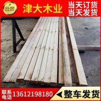 天津津大木业有限公司