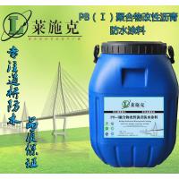 莱施克厂家PB聚合物桥面防水今日报价价格实惠
